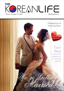 2009winter-cover