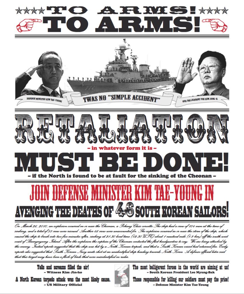 Cheonan Poster Image