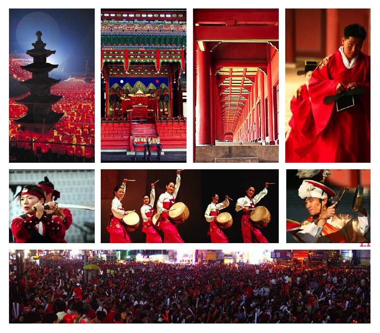 discover-korea-red