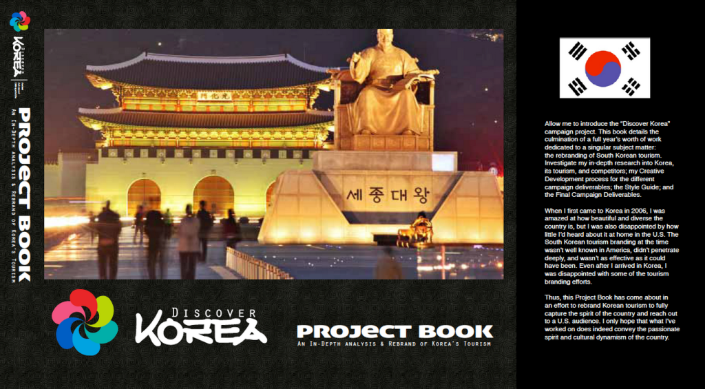 discover-korea-front-cover-withflaps