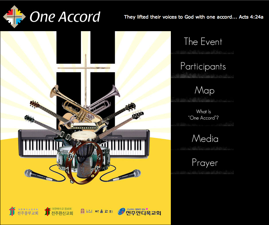 One Accord website