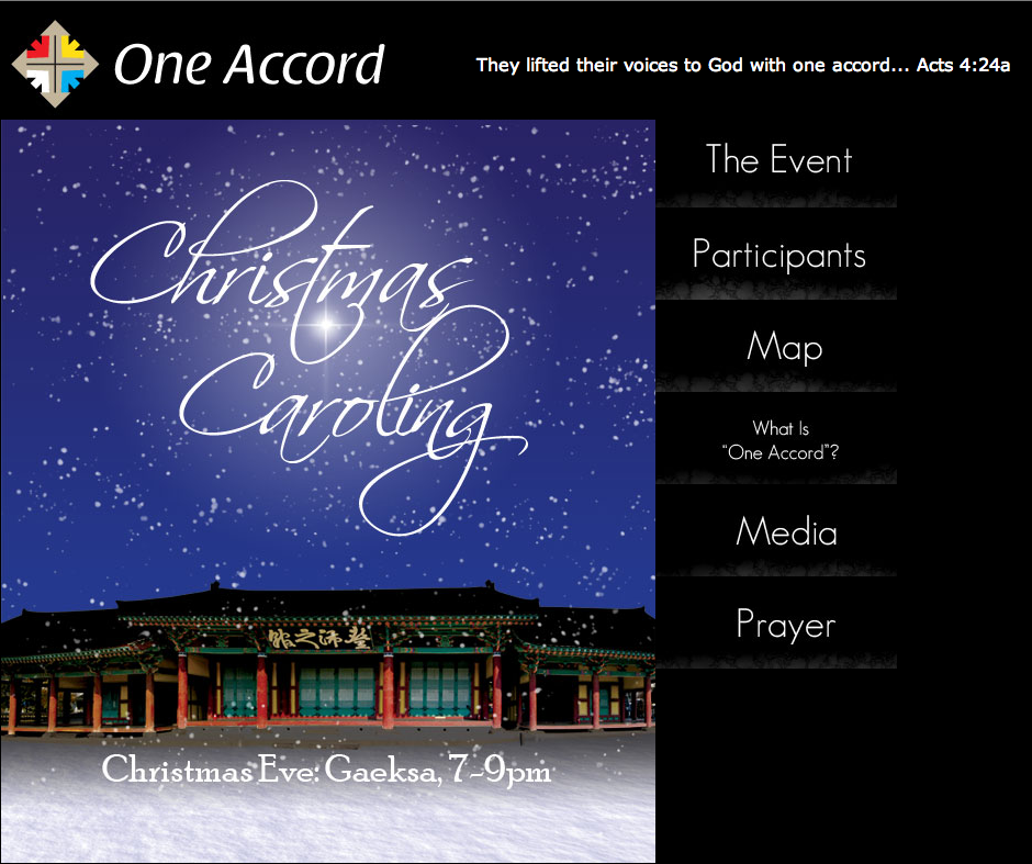 One Accord Christmas website