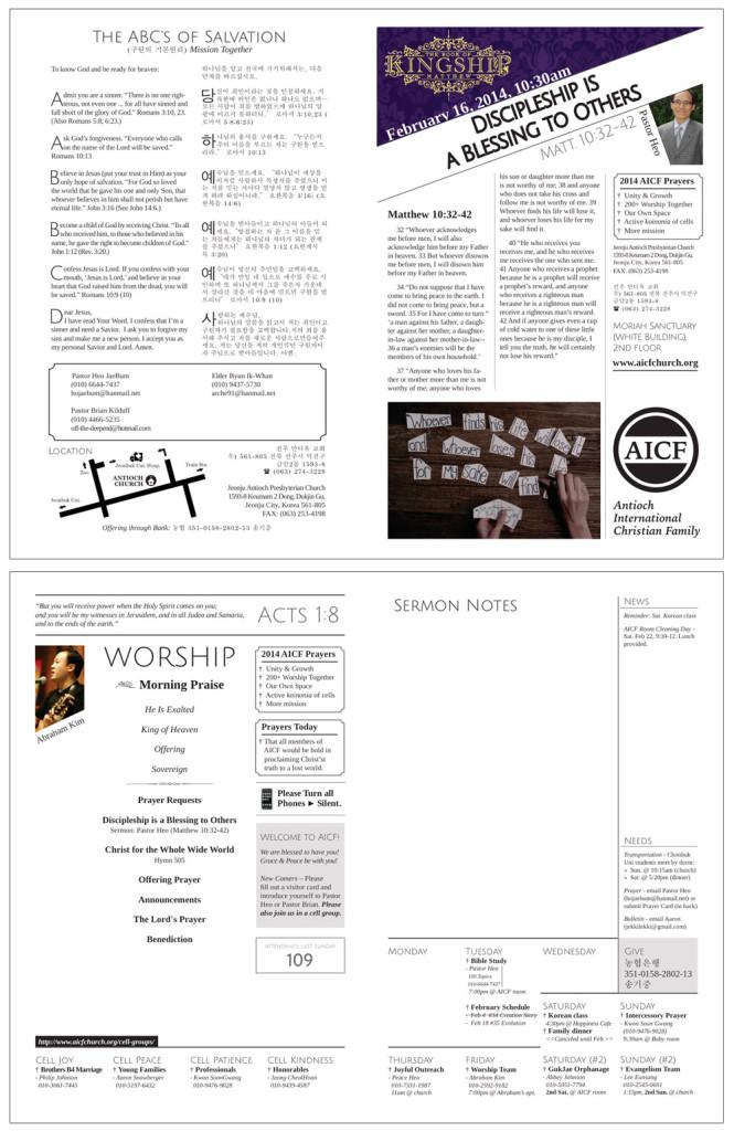 2014-bulletin