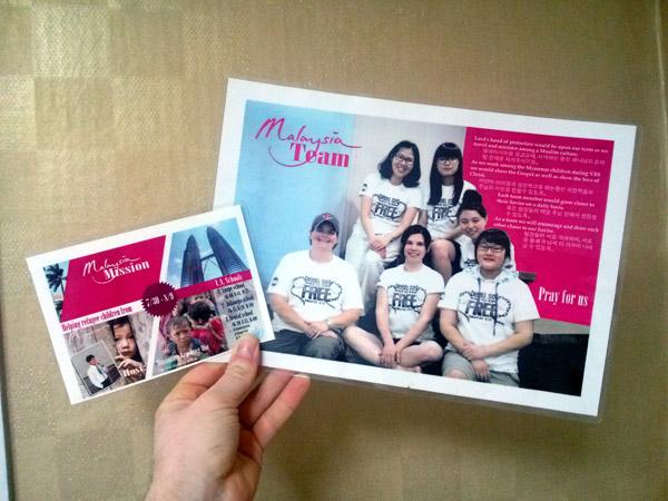 malaysia-printed
