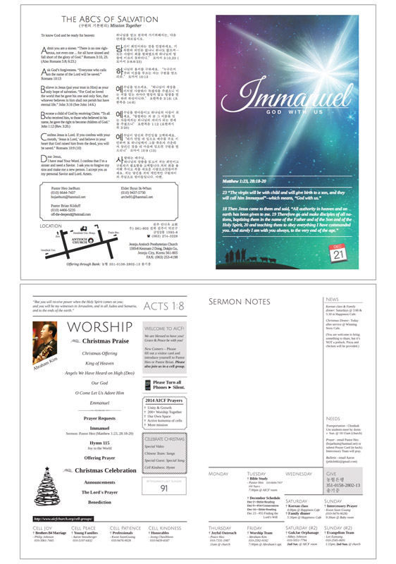 2014 Christmas Bulletin Download