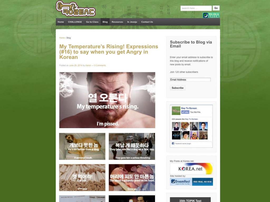 2012-homepage