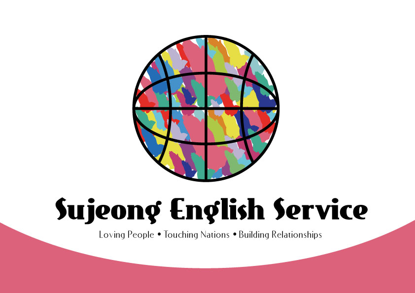 Sujeong-logo