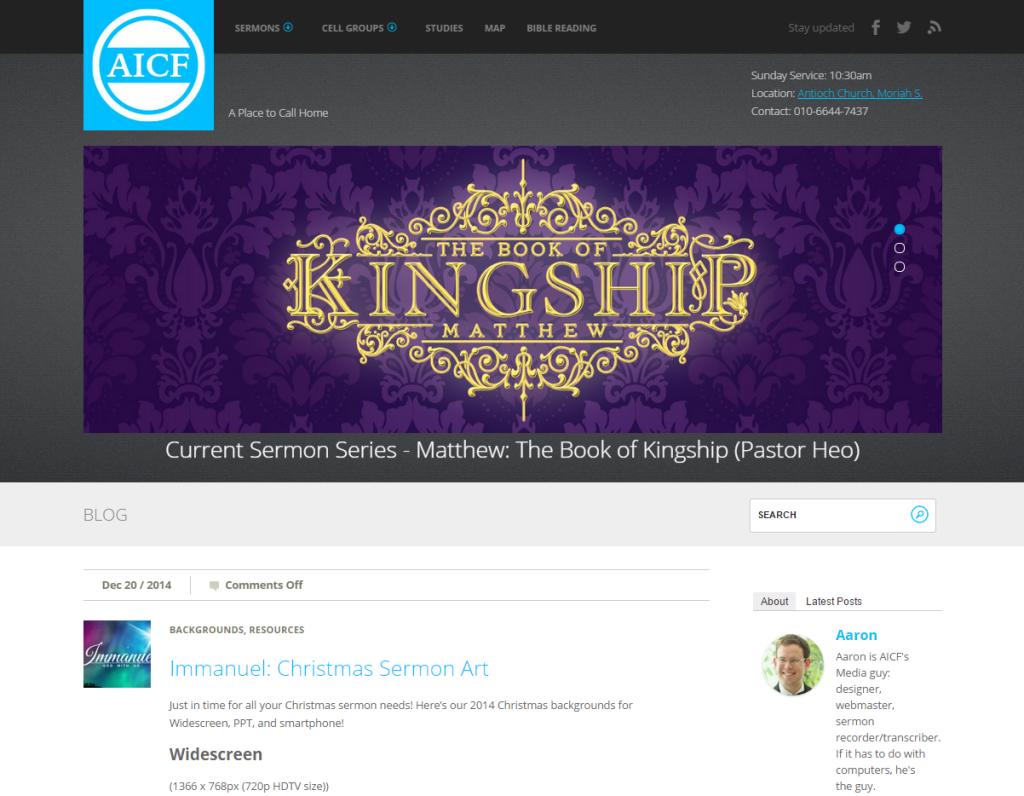 aicf-2015-homepage