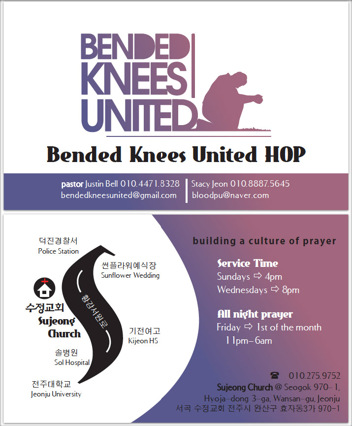 Bended Knees United Business Cards – Aaron