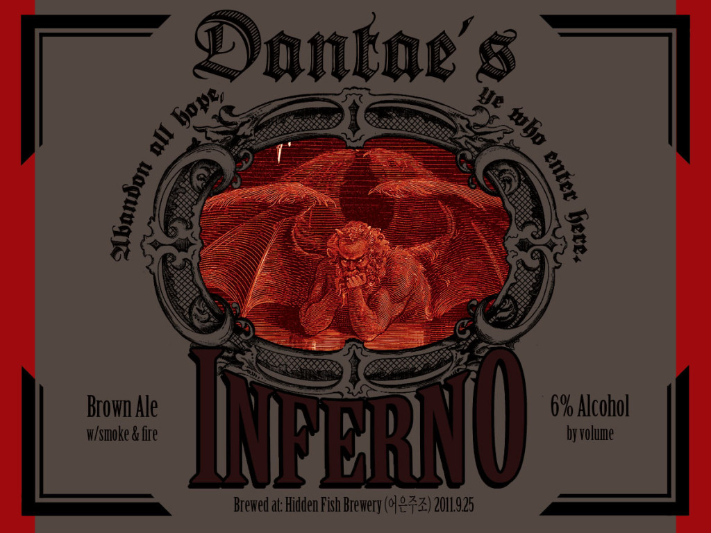dantaes-inferno