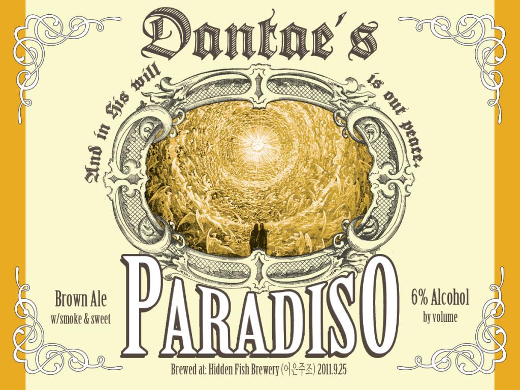 dantaes-paradiso