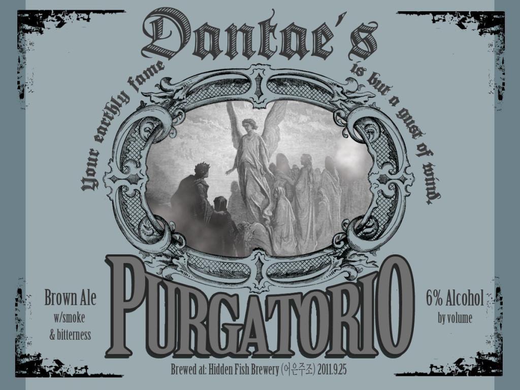 dantes-purgatorio