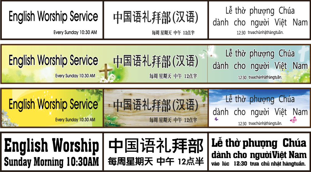 3-service-banners