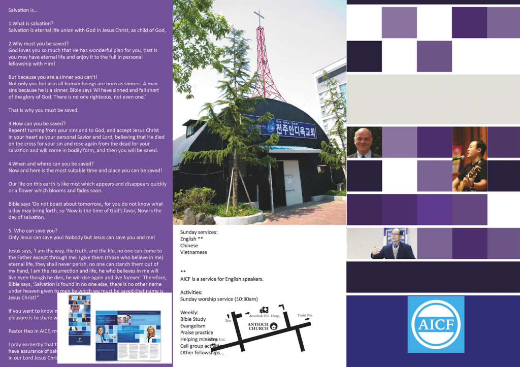 brochure-2-rgb