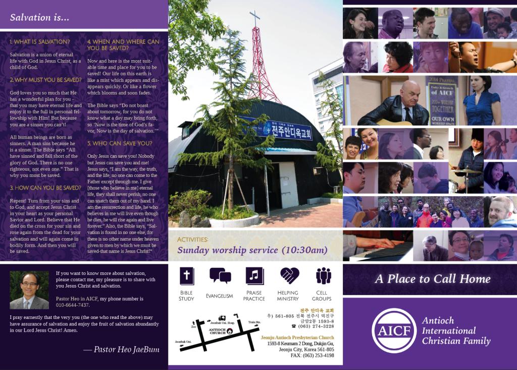 brochure-v2-p1