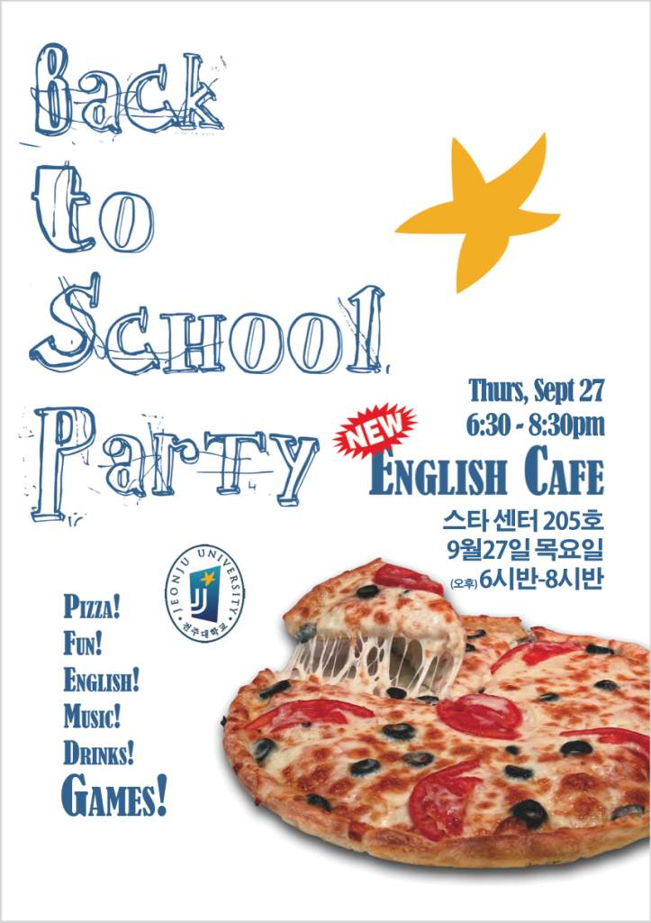 english-cafe-back-to-school
