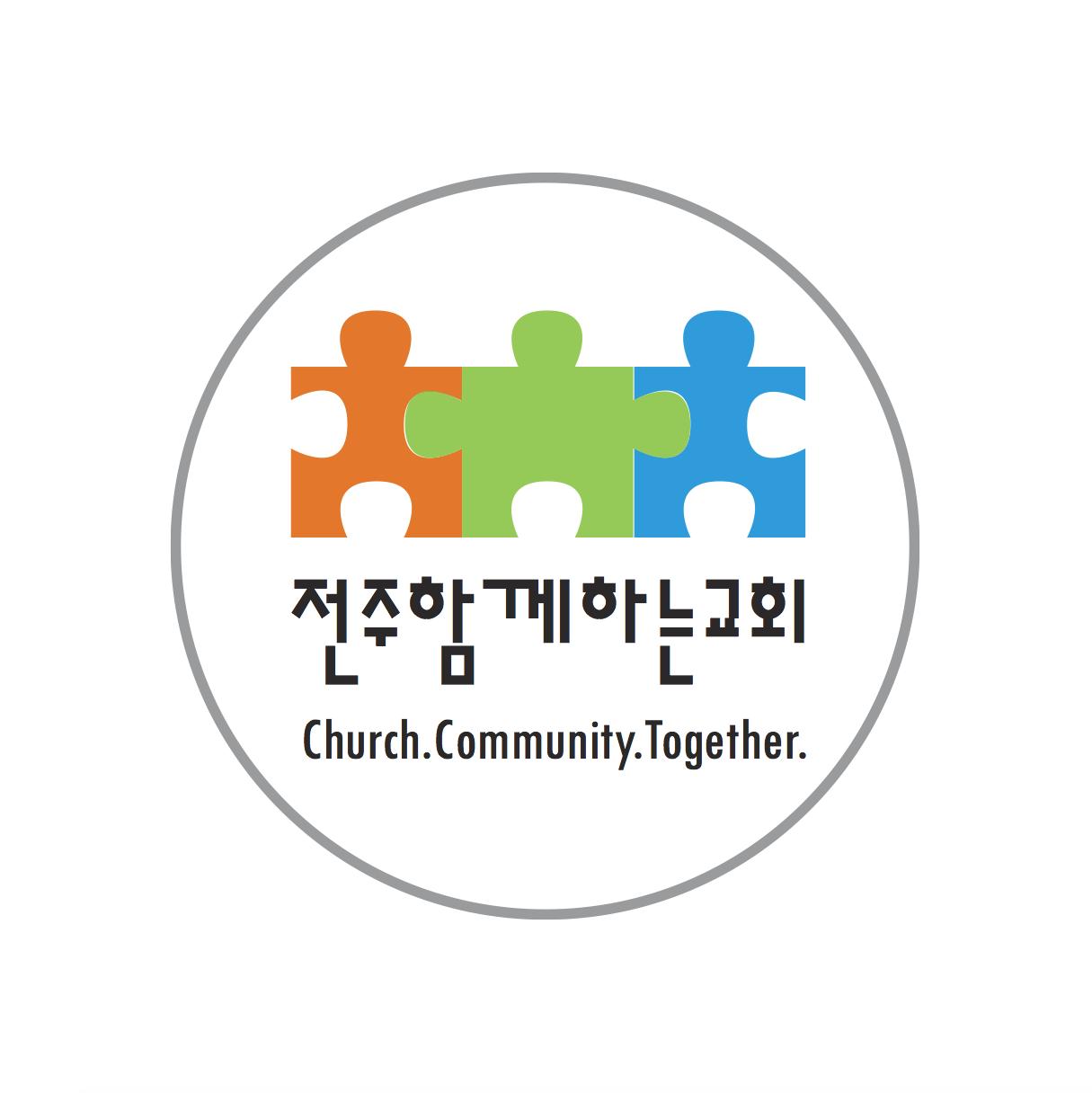 ham-2011-logo