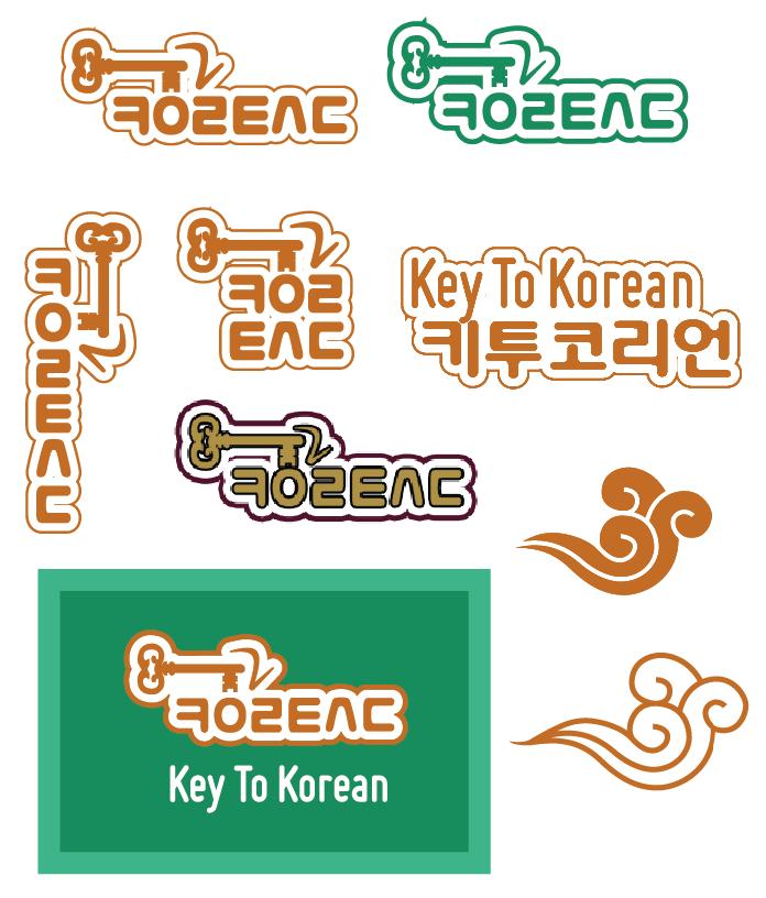 k2k-logo-work