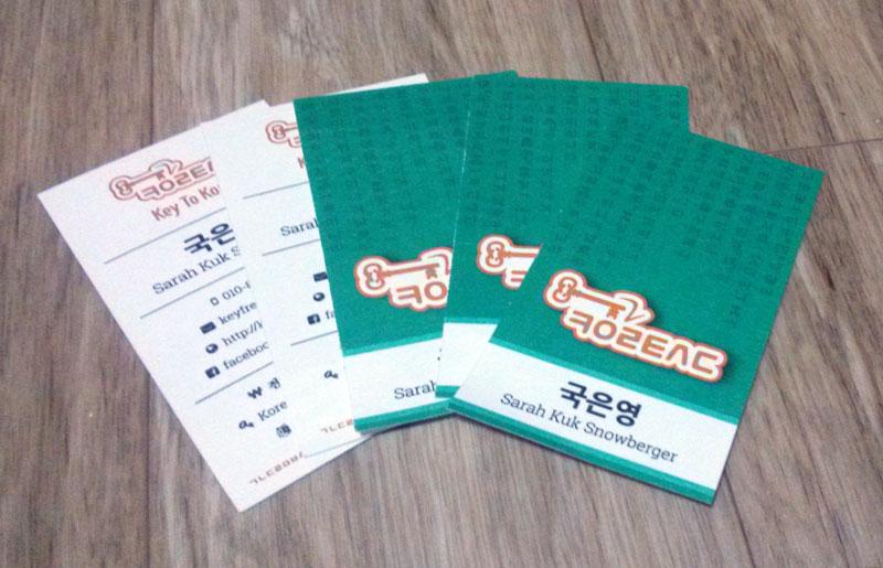 printed-cards