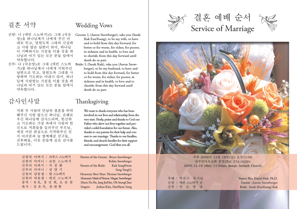 wedding-bulletin-front