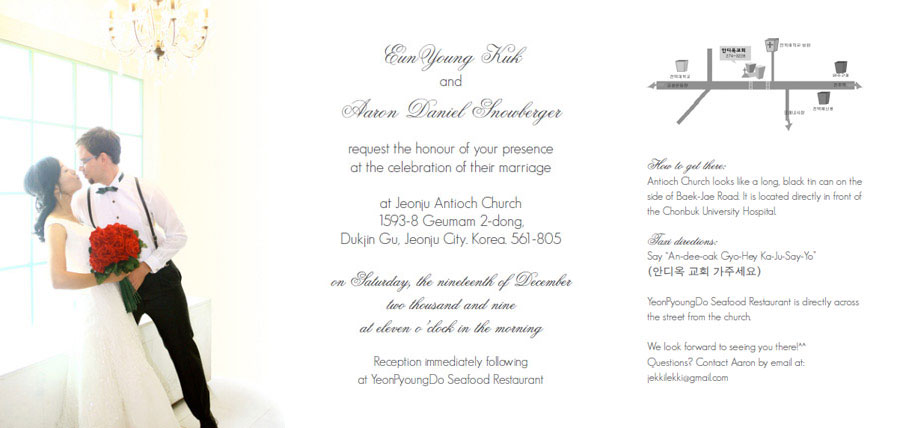 wedding-invitation-inside-EN