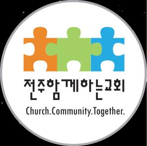 ham-client-logo