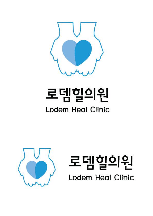 lodem-heal-logos
