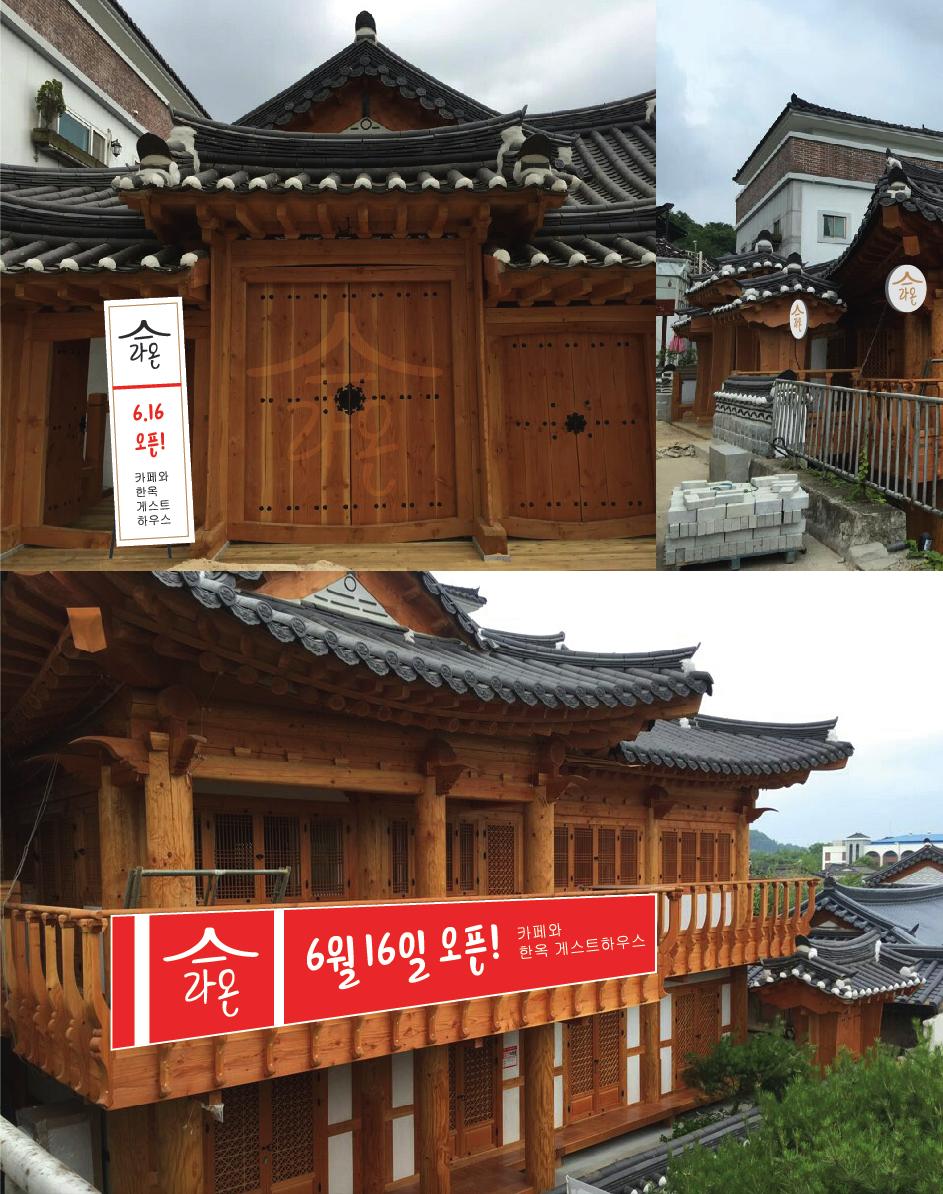 laon-final-custom-building