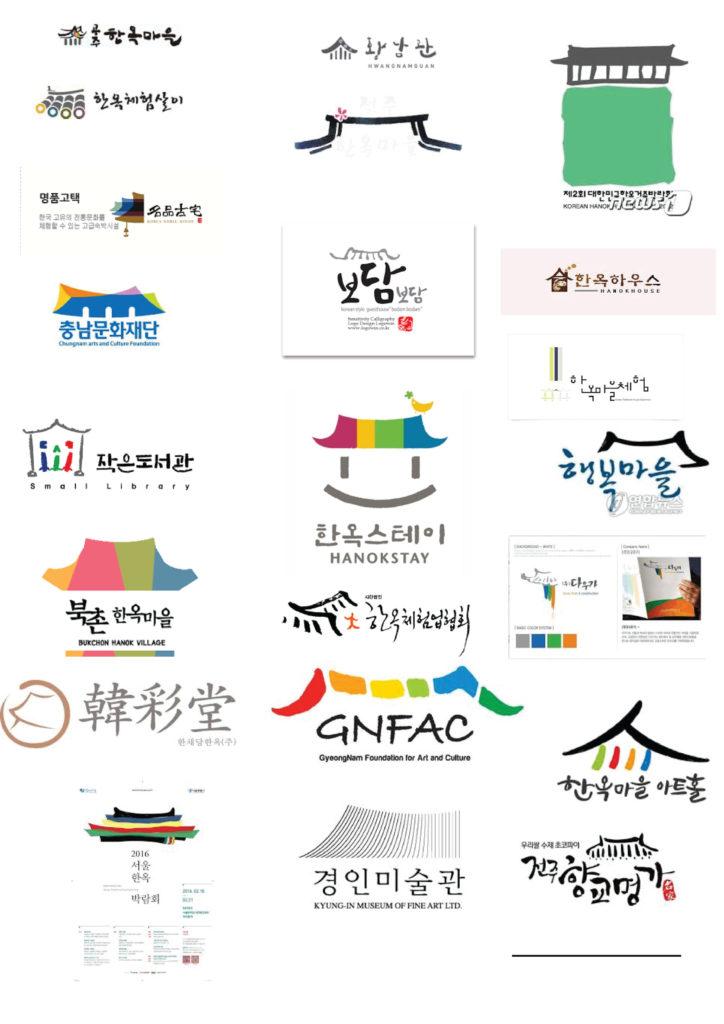 laon-sample-logos