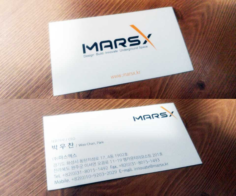 Marsx logo aaron related colourmoves